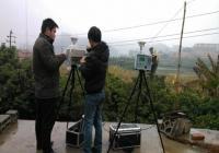 柳州融安县大良至石门仙湖景区三级公路工程项目环境质量