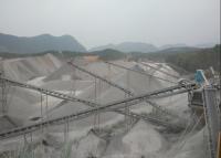 石龙镇螺蛳山石灰岩矿开采项目竣工环境保护验收
