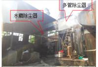 广西象州鑫龙纸业有限公司年产1.2万吨中、高档生活用纸建设项目(二期工程)-锅炉烟气处理系统