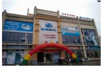 武宣县武宣镇蓝水晶娱乐休闲中心项目