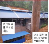 广西环江兴宝新型建材有限公司技术改造工程一期项目