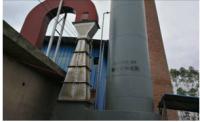 忻城县恒业丝绸有限公司忻城县茧丝绸综合加工项目(一期工程)